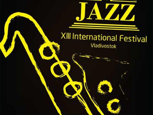 Открыт прием заявок на участие в фестивале джаза во Владивостоке