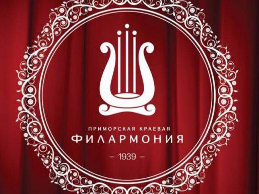 Концертная программа «Песни о любви. А. Петров. М. Таривердиев. М. Минков»