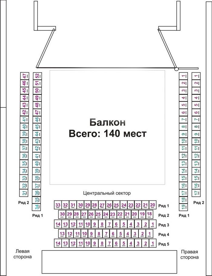 bz_sx_balkon_700