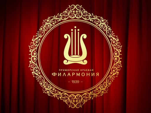 26 ноября Малый зал в 18:30 Концертная программа «Города, где я бывал…»