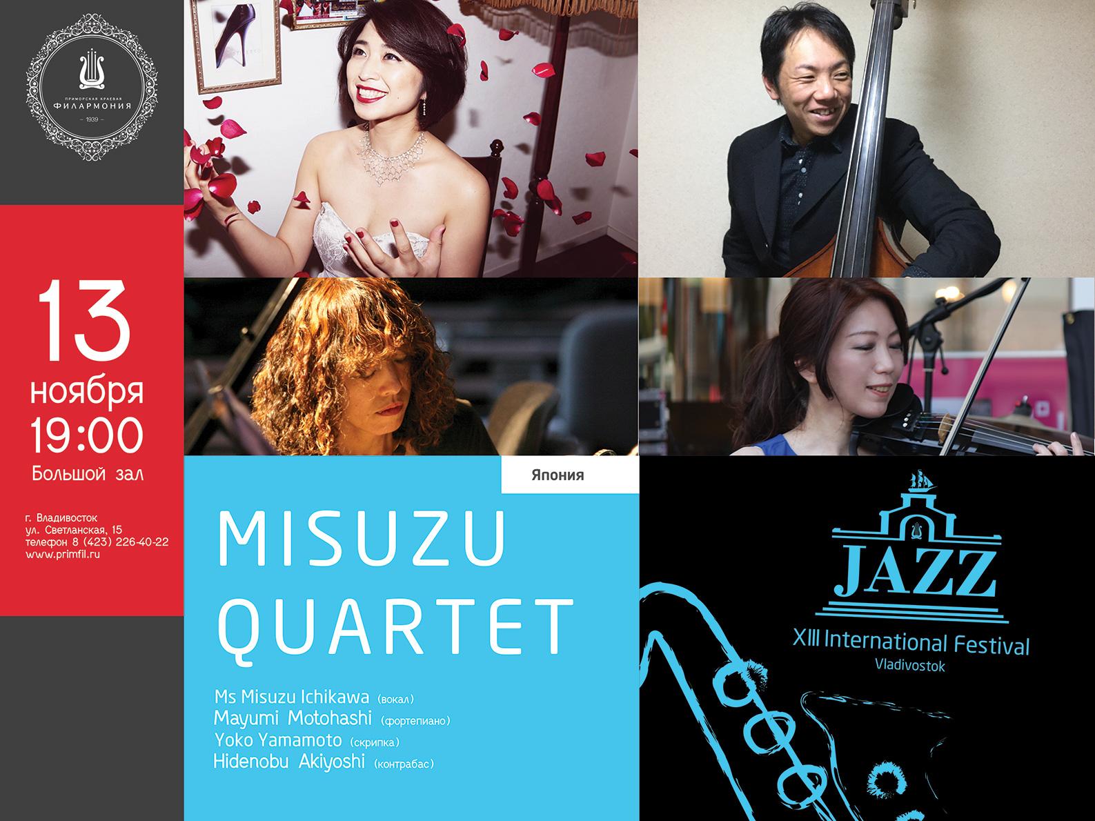 «Misuzu  Quartet» выступят на XIII международном джазовом фестивале во Владивостоке
