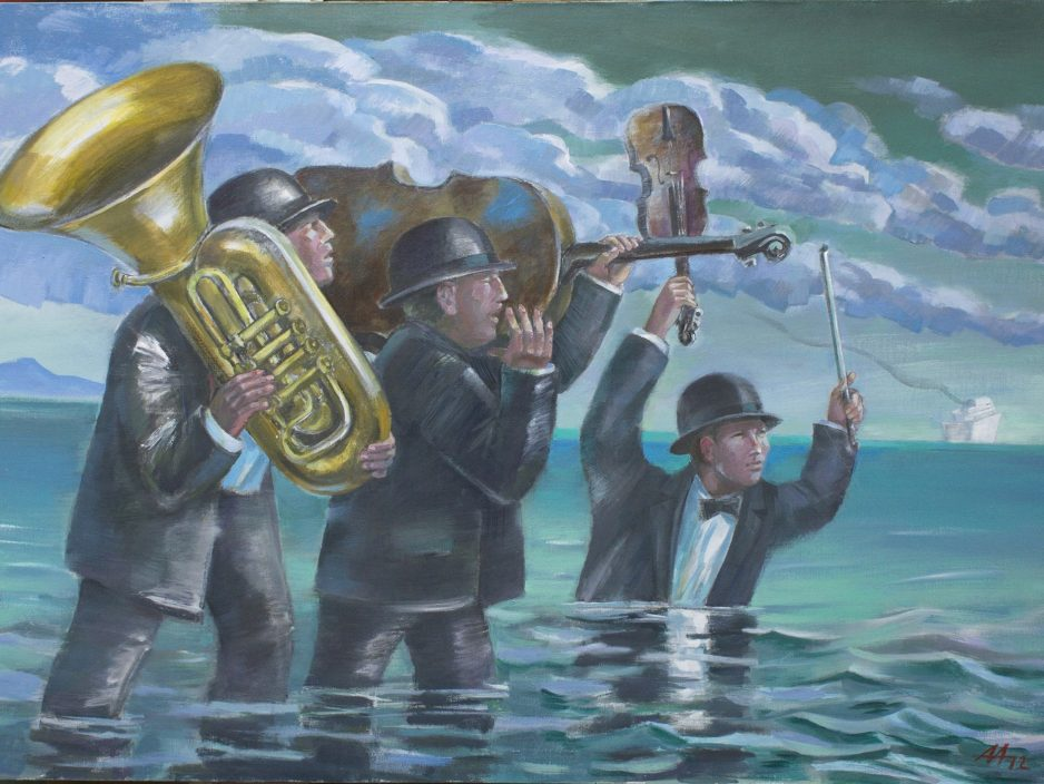 Приморские джаз- бенды «зажгут»  на фестивале