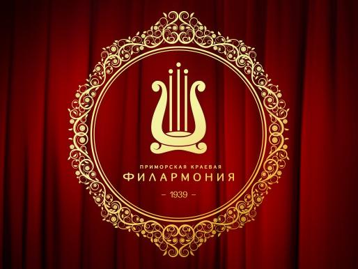 23 октября Малый зал в 12.00  Детская музыкальная программа «Волшебное кольцо»
