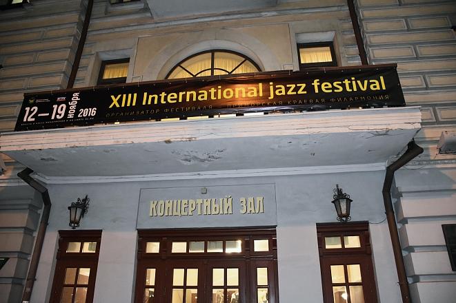 Джазовый фестиваль завершился выступлением трио Бутмана