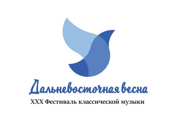 Логотип-1