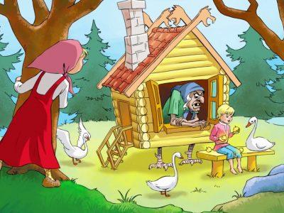15 июля Детская музыкальная программа «Гуси-лебеди»