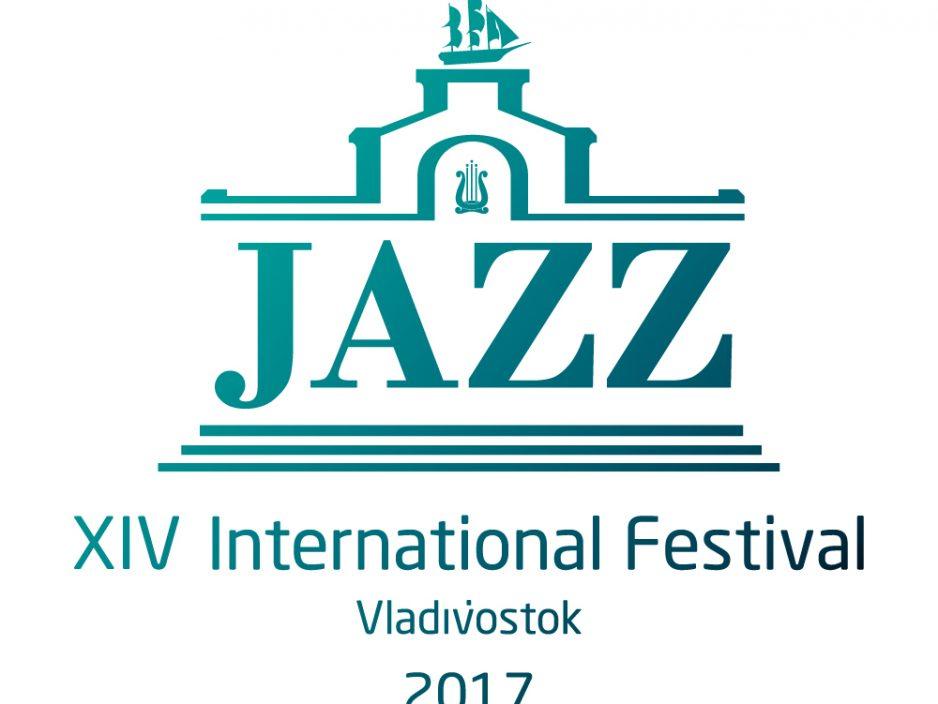 Информация для Приморских джазовых музыкантов