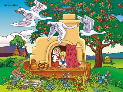 17 июня Малый зал Начало 12.00 Детская музыкальная программа «Гуси-лебеди»
