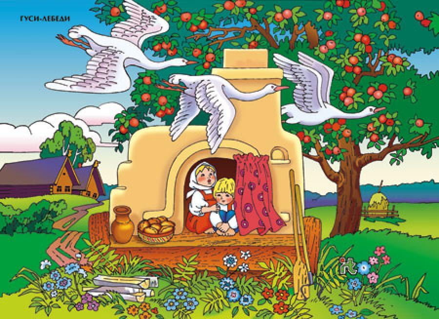 22 апреля Малый зал Начало 12.00 Детская музыкальная программа «Гуси-лебеди»
