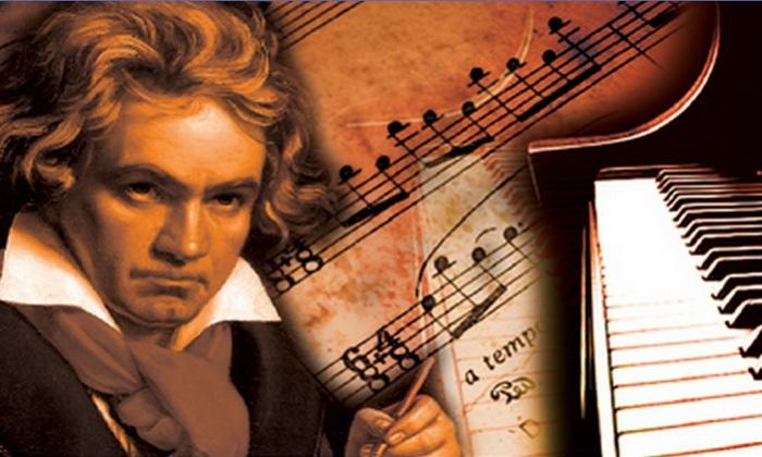 Вершина творческого гения Бетховена и космический мир Моцартовской музыки.