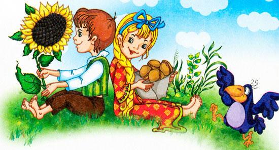 11 июня Малый зал Начало 12.00 Детская музыкальная программа «Весёлые потешки, забавы да пересмешки»