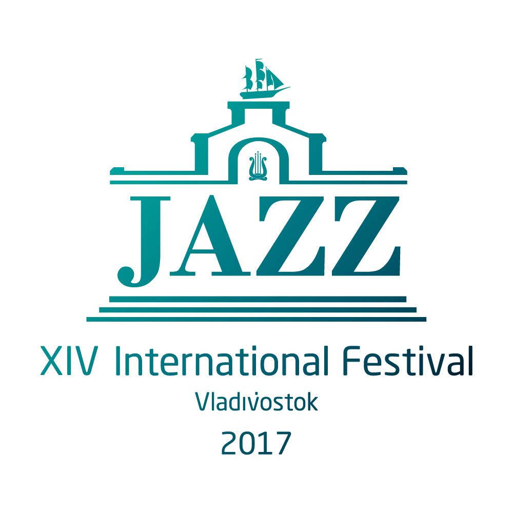 Владивосток в  ритме джаза