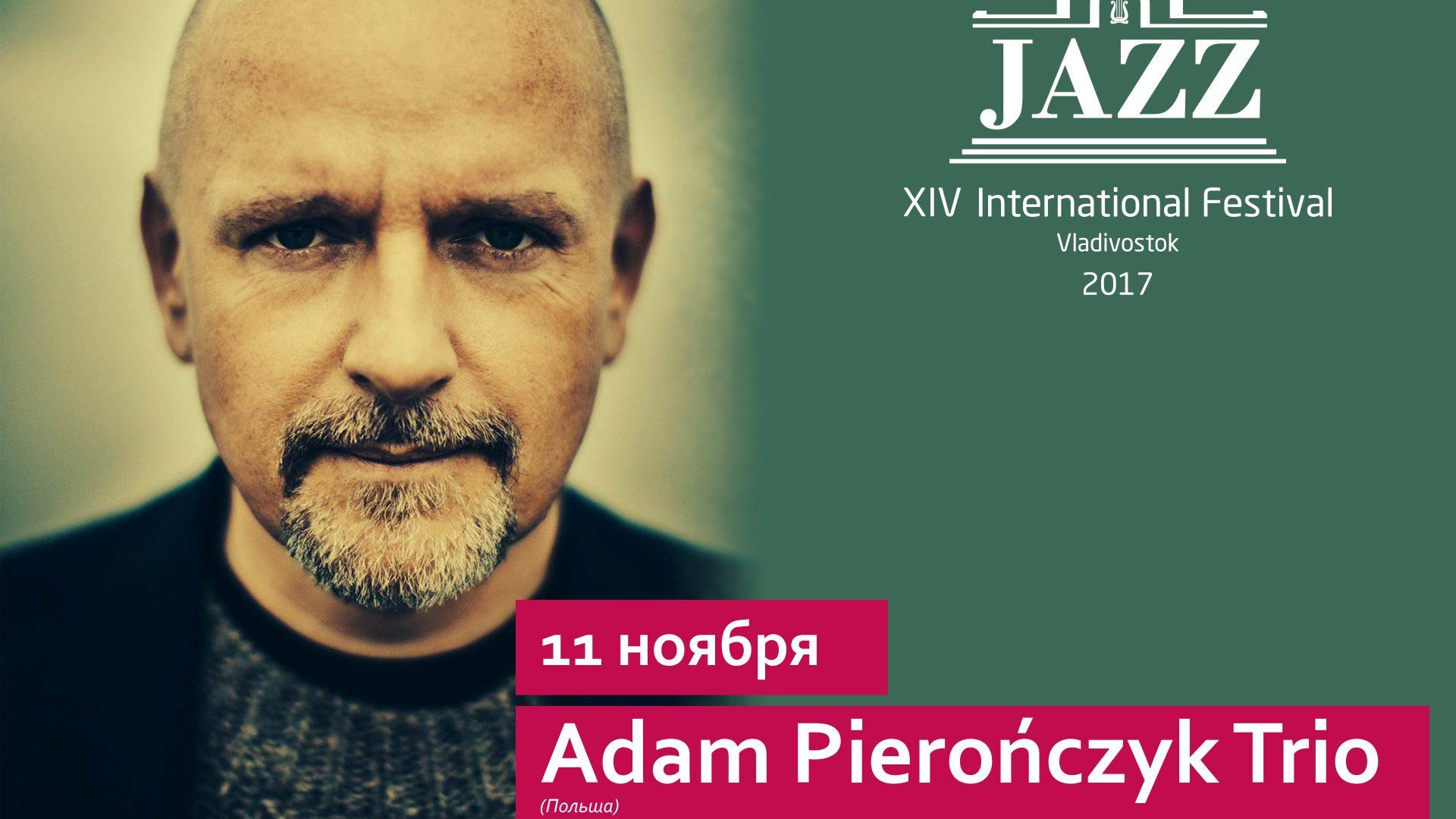 11 ноября / Большой зал / 19:00  Adam Pierończyk Trio (Польша)