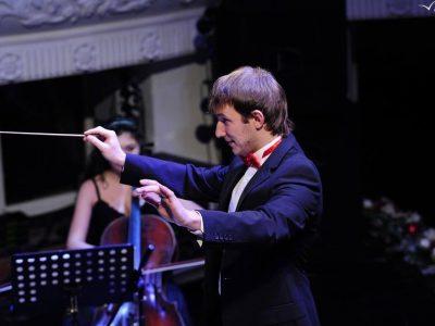 8 июля Закрытие сезона Эстрадный оркестр «Romantic Collection»
