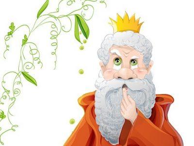 18 июля Спектакль «Ох, уж этот Царь Горох»