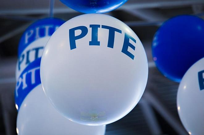 Приморская краевая филармония – участник выставки  PITE 2017