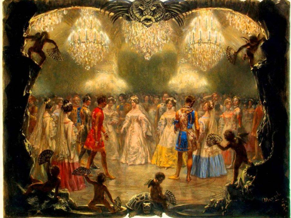 24 сентября | «Фантазия на тему Вальса»