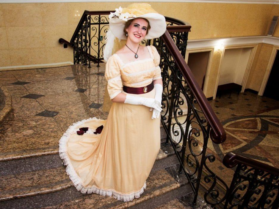 16 декабря «Именитые гости мадам Галецкой»
