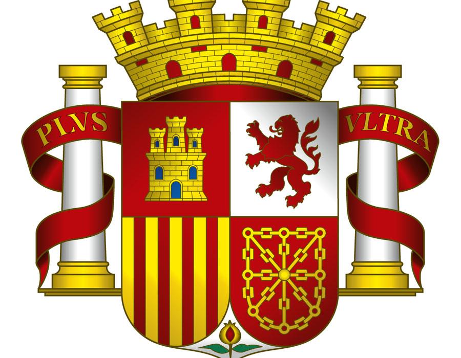 24 ноября | ШОУ-Программа «ИСПАНИЯ»