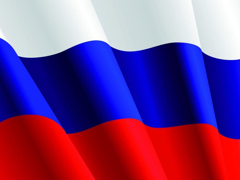 19 ноября |«Я люблю тебя, Россия»