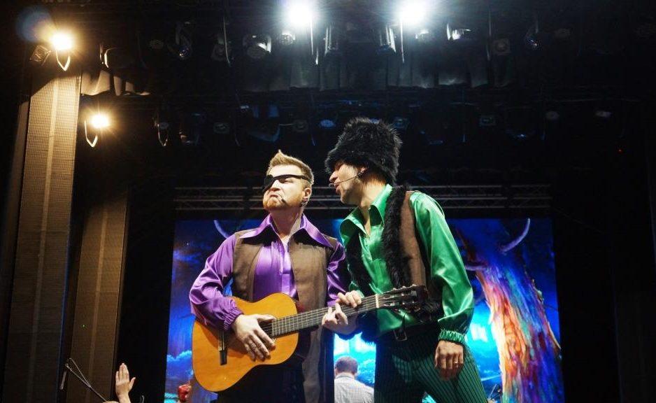 «Бременские музыканты» приглашают на концерт