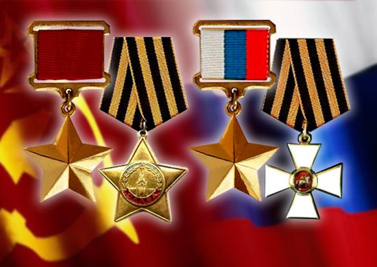 12 декабря |  День героев Отечества