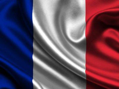 24 марта  Фестиваль французской песни