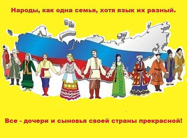2 февраля | «И все народы в гости к нам!»