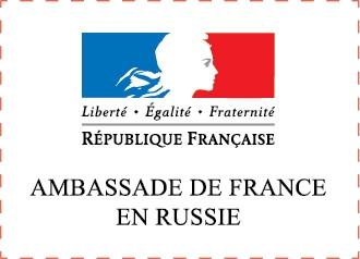 Ambassade_de_France_POLYA!!!