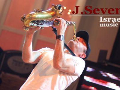 7 апреля  J. Seven Из Израиля с любовью
