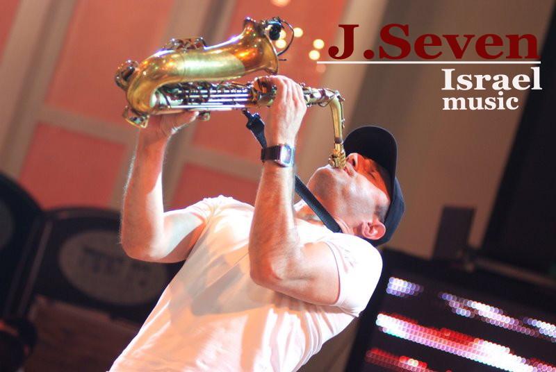 7 апреля  J. Seven (саксофон, Израиль)