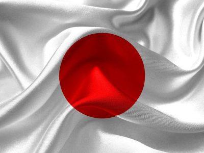 24 июня «Из Японии с Любовью»