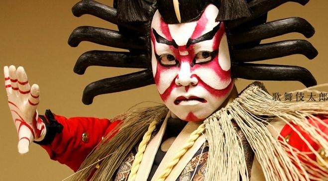 28 июля Театр Кабуки – лекция о кабуки  (Япония)