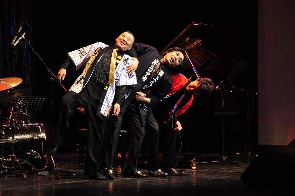 17 ноября Mitsuaki Kishi Trio (Япония)