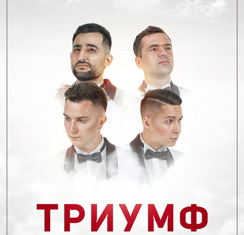 14 сентября «Триумф» (Хабаровск)