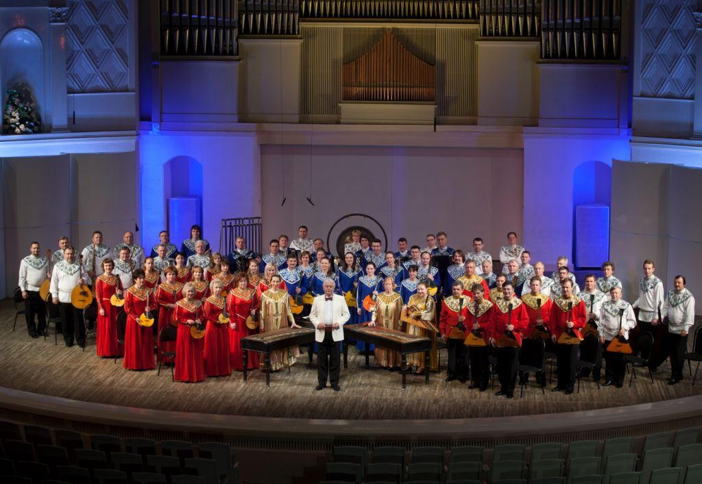 27 октября Национальный академический оркестр народных инструментов России имени Н. П. Осипова