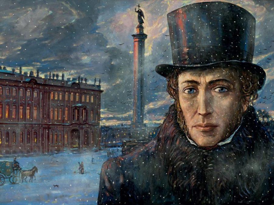метель пушкин