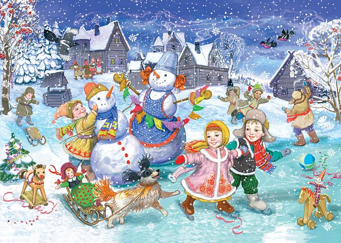 2 декабря «Путешествуем с Садко по России. Зимние забавы»