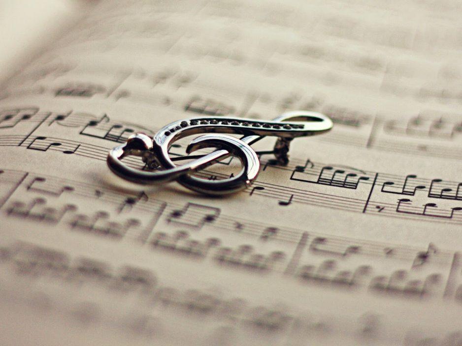 16 декабря «Слова для музыки»