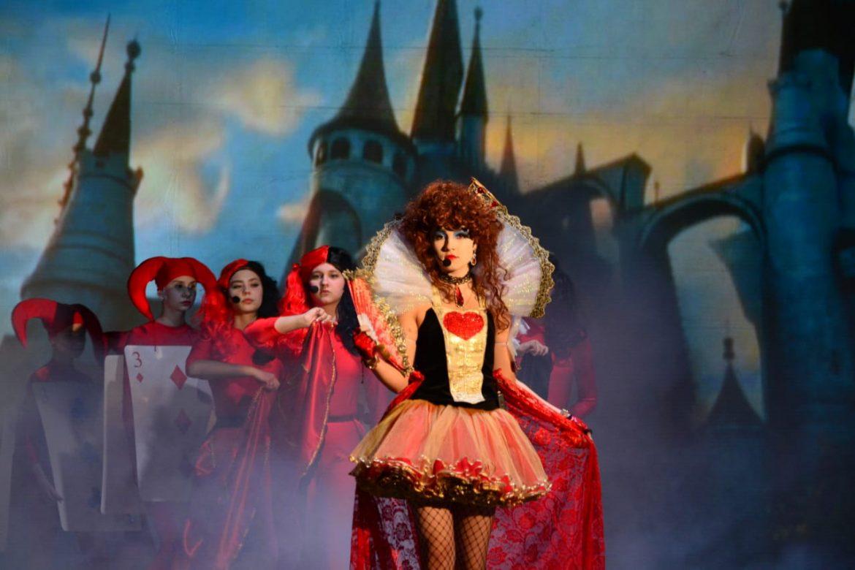 27 декабря «Алиса в стране чудес»