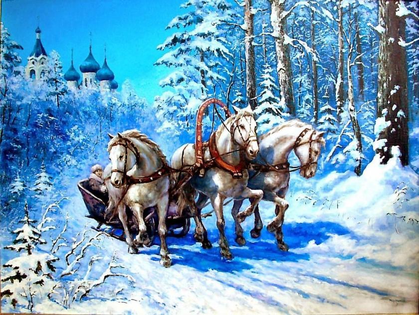 3 января «В лунном сиянье снег серебрится…»