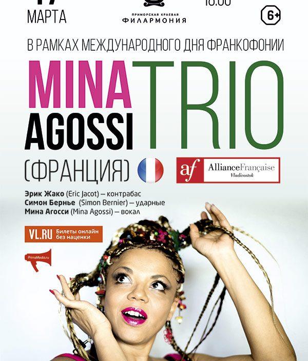 17 <br> марта французского трио Mina Agossi