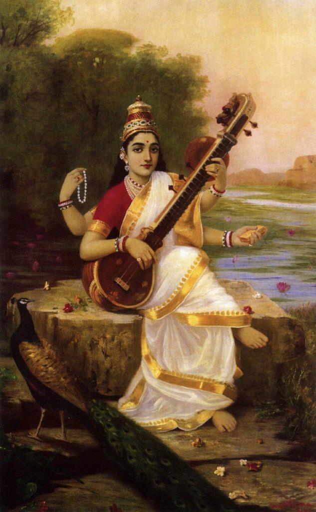 21 <br> марта Концерт индийской музыки