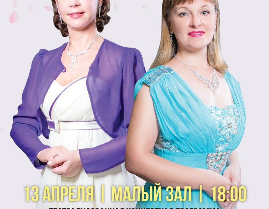 13 апреля «Вечерок в Концертном зале Филармонии»