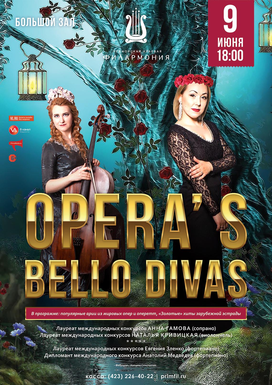 """9<br> июня<br>«Opera""""s  Bellо divas»"""
