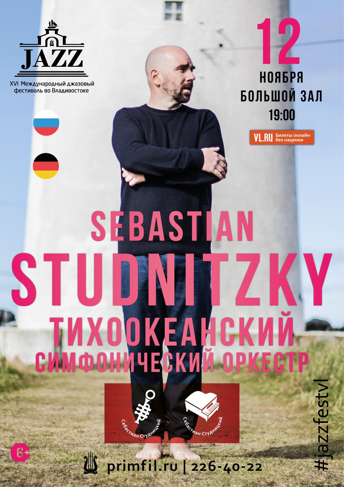 12 ноября  Себастиан Студницкий  Тихоокеанский симфонический оркестр