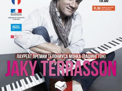 15 ноября  XVI Международный джазовый фестиваль  Jacky Terrason