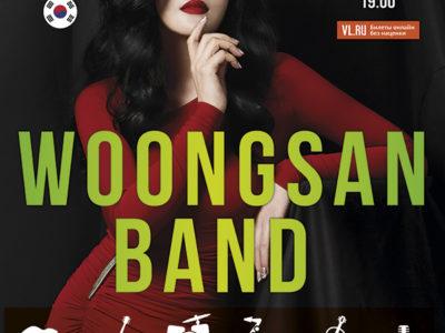 9 ноября XVI Международный джазовый фестиваль Woongsan Вand