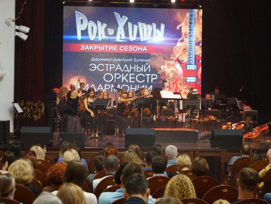 """Фотоотчет с концерта """"Рок -Хиты"""" от 13 июля. Эстрадный оркестр"""