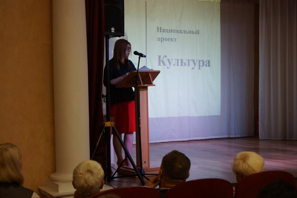 Национальный проект «Культура»  в Приморье